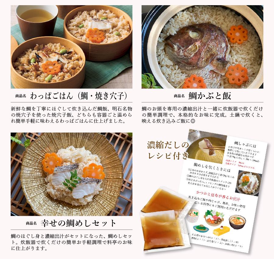 簡単調理で手軽に本格的なお味が堪能できます