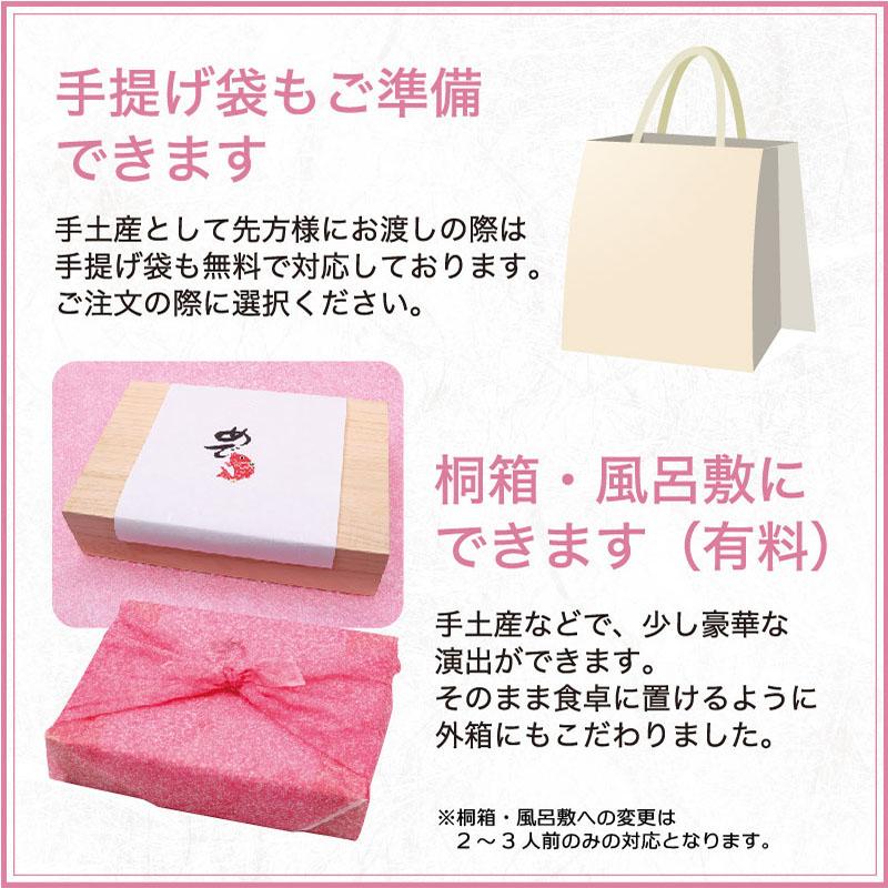 手土産としてお渡しの際の手提げ袋や桐箱・風呂敷対応も可能です