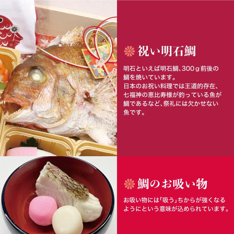 お食い初めセットの素材のこだわり、豪華な祝い明石鯛