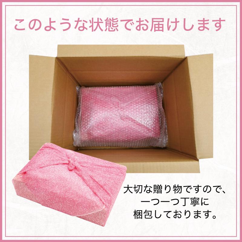 大切な贈り物、一つ一つ丁寧に梱包してお送りします