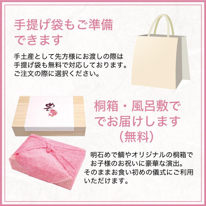 手土産としてお渡しの際の手提げ袋もご用意、桐箱・風呂敷でお届け