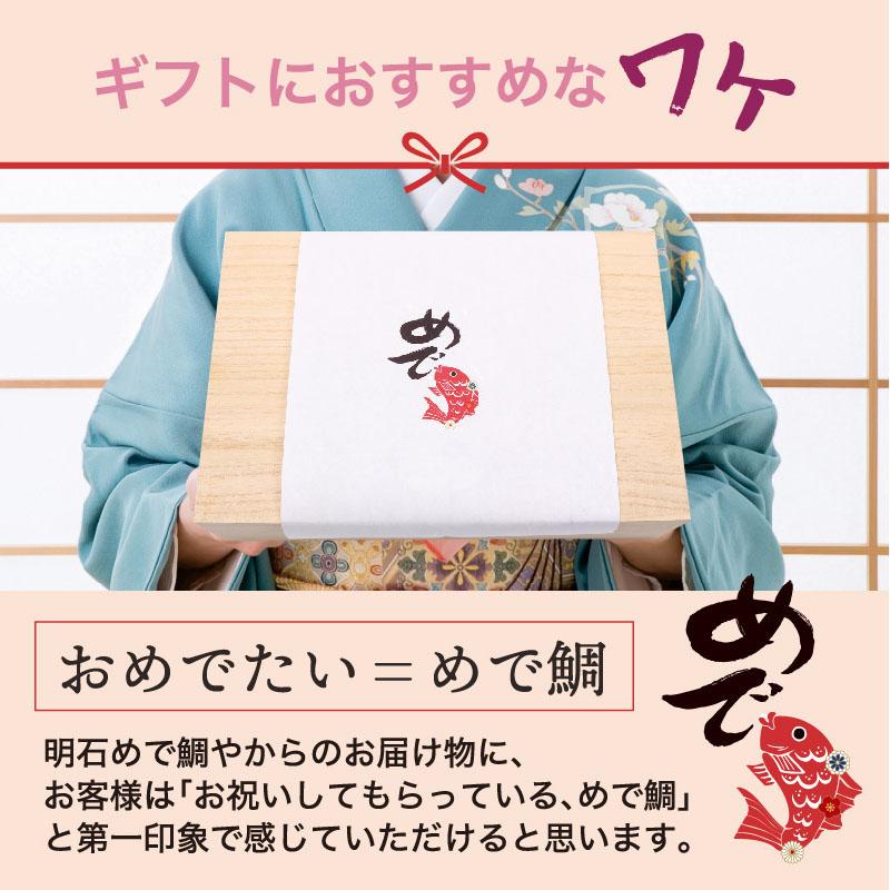 おめでたい時は日本料理「ぜんさく」の味を通販でお取り寄せ